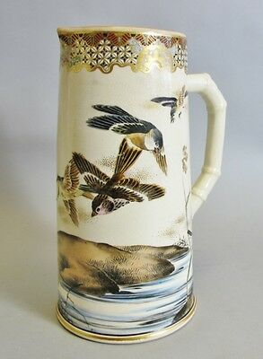 Antique Dai Nippon Taizan Sei SATSUMA Pitcher w/ Birds  c. 1875 vase Japan