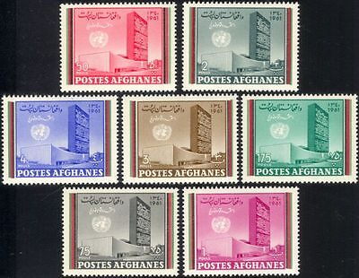 Afghanistan 1961 UN Day/UN HQ Building/Symbol/Architecture 7v set (n26295)
