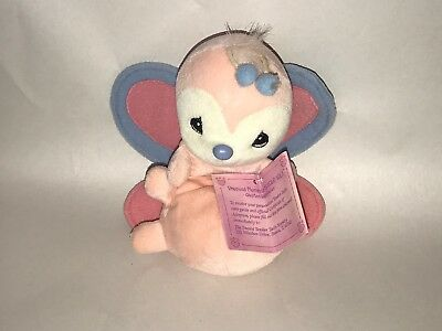 Enesco Precious Moments TENDER TAILS Plush - BUTTERFLY - Beanie Baby - MWT
