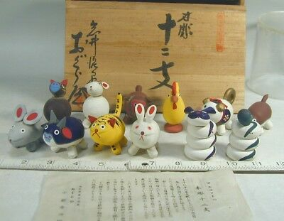 Figurines #198 Japanese Hand Carved Painted Wood 12 Chinese ZODIAC ANIMALS Dolls