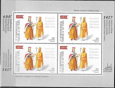 Lithuania 2017 Joint Issue with Vatican Diocese of Samogitia 600th Anniv MNH MS