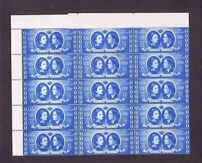 Jordan 1955 Royal Wedding 15f blue in full mint sheet of 50 (splitting)