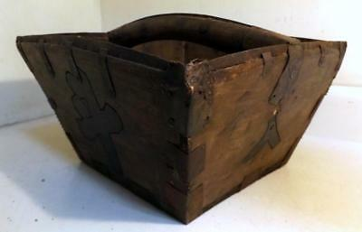 Antique 19thC Chinese Wood & Metal Grain Measure/Tote/Basket w Handle