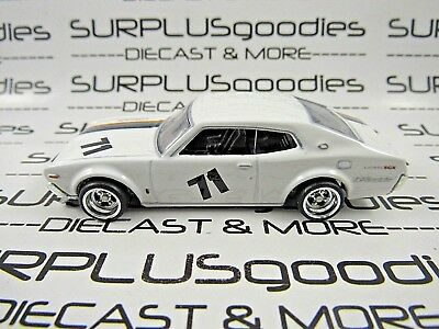 Hot Wheels 1:64 Scale LOOSE Collectible White GReddy 1971 NISSAN LAUREL 2000 SGX