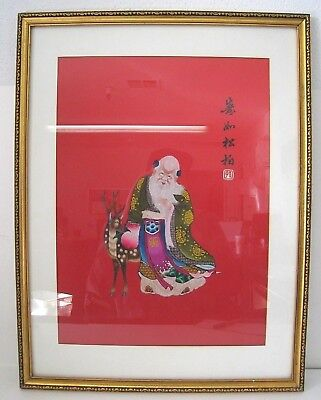 Gorgeous Chinese Silk Embroidery Art Old Wise Man and Deer Intricate Hand Made