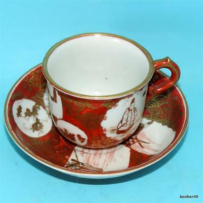 Japanese Porcelain Wonderful Antique 19Thc Kutani Immortal Cup Saucer