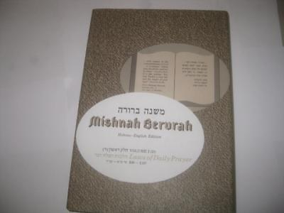 HEBREW-ENGLISH Mishnah Berurah Laws of DAILY PRAYER VOLUME 1D