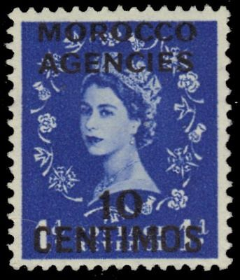 BRITISH OFFICES in MOROCCO  106 (SG188) - Queen Elizabeth II (pa91421)