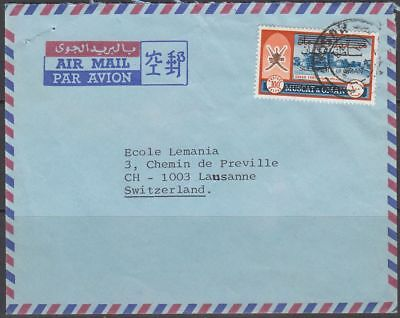 1978 OMAN Cover to Switzerland, clean MUSCAT cds, Sohar Fort [bl0455]