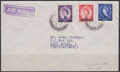 1965 MUSCAT OMAN Cover to Switzerland, multi-colour-franking [bl0458]