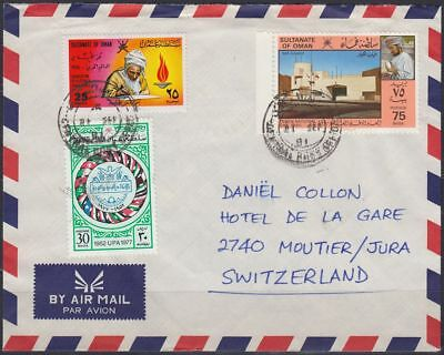 1981 OMAN Cover to Switzerland, nice multicolour franking [bl0459]