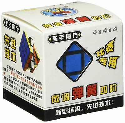 4by4 Rubix Cube Cubo Rubiks 4x4 Speed 4x4x4 Rubik Cubes New Hot Toys For Kids