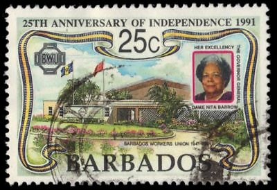 """BARBADOS 813 (SG9660 - Independence """"Worker's Union Headquarters"""" (pf33536)"""