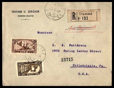 Damas Apr 1926 Registered Cover To Philadelphia Pa Usa