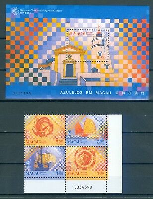 Macau 1998 Tiles S/s And Stamps Mnh Very Fine