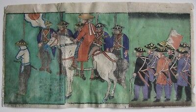 "Antique Japanese Woodblock Print Unframed ""Horse And Warriors""  19Th Century"