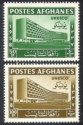 Afghanistan 1958 UNESCO/Buildings/Paris/Architecture 2v set (n26305)
