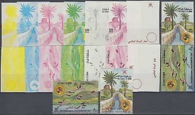1987 OMAN SG#336/37 MNH Colour Trial Proofs Essays Environment Day [sr3552]