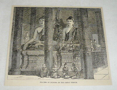 1884 magazine engraving ~ FIGURES OF BUDDHA IN GREAT TEMPLE, Burma