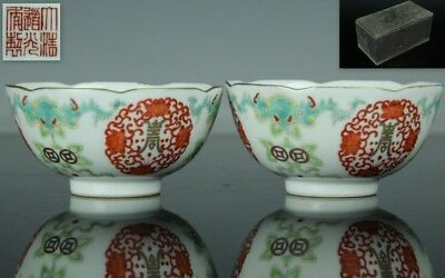 Dec002 Chinese Antique Porcelain Hand Painted Famille Small Bowl Marked Box