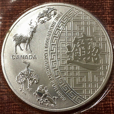2015 'Five Blessings' 1 oz Silver Maple Leaf Coin .9999 FS (in OGP)