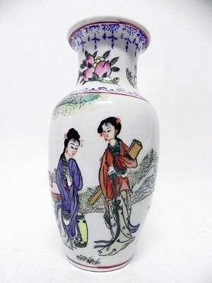 VINTAGE Vase Ceramic HAND PAINTED JAPANESE Traditional Dress Stamped