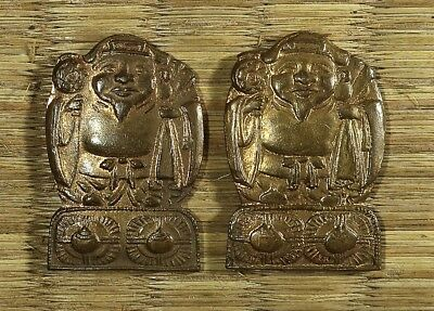 Small Brass Charms / Daikokuten, Happiness God / Set of 2 / Japanese / Vintage