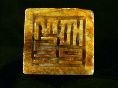 Fine Chinese Jade Hand Carved Square Seal/Pendant Q023