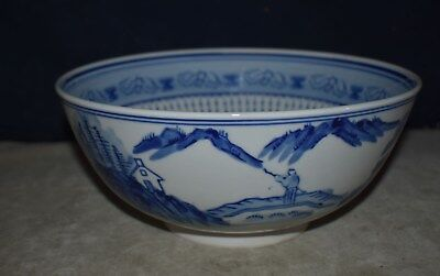 Beautiful Antique Chinese Blue & White Porcelain Bowl