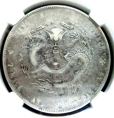 NGC VF35-China/Kiangnan 1904 Dragon Silver $1 Scarce