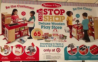 Melissa & Doug Deluxe One Stop Shop Play Store Set-65pc, New In Box Target Excl