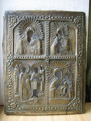 Icona Russa,Antique Russian Orthodox icon riza,,Four Folded,, from 19c.