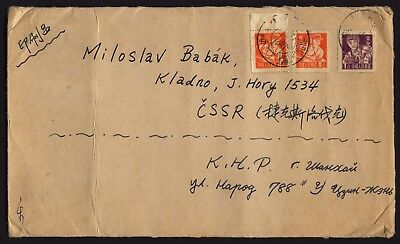 PR CHINA 1962 Cover 上海 to CSSR, R8 Workers and Soldiers: 8f x2, 1f