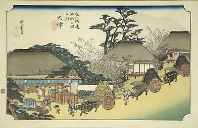 Antique 19thC Japanese Edo Woodblock Print Utagawa Hiroshige Teahouse Station