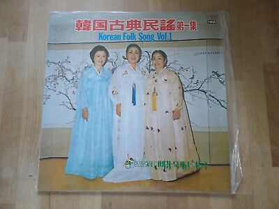An Bichi Mook Keewoul Lee Eunjoo Korean Folk Song Vol. 1 HKR South Korea 1982 LP