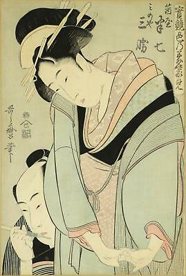 Fine Antique 19thC Japanese Edo Woodblock Print by Kitagawa Utamaro The Lovers