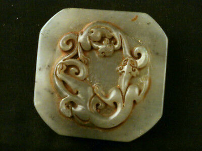 Lovely Chinese Nephrite Jade Carved *Lee Dragon Relief* Square Seal S099