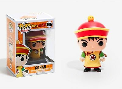 Funko Pop Animation: Dragon Ball Z - Gohan Vinyl Figure Item #7424
