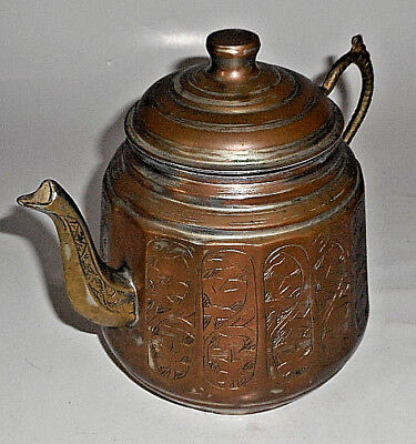 Antique Chinese Hand Engraved NICKEL Copper / Brass 16 PANEL Tea Pot With Handle