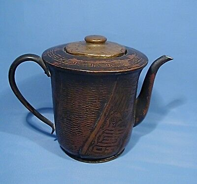 Fine Old Brass Metal Lightly Hammer Embossed And Looks Hand Wrought Small Teapot