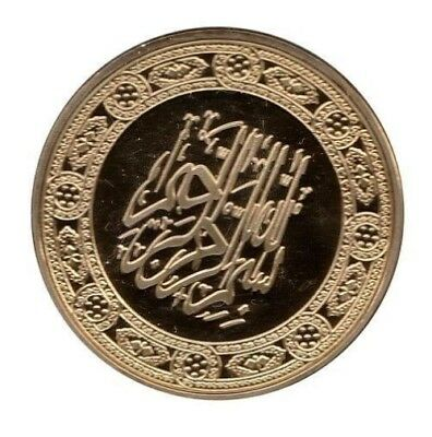 1 oz Saudi Arabia Bismillah round Gold Plated coin. Uncirculated