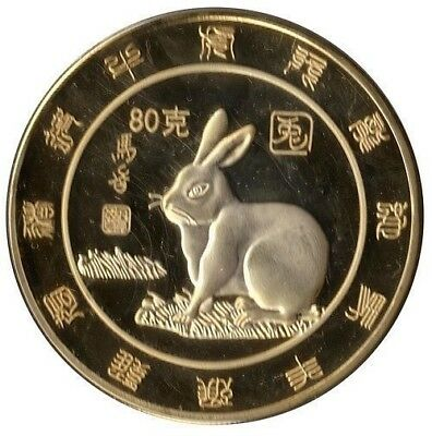 2 oz Chinese Zodiac Year Of Rabbit round Gold Plated coin. Uncirculated