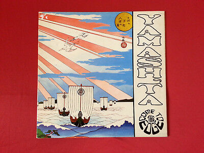 STOMU  YAMASHTA & COME TO THE EDGE – Floating Music - LP UK 1972 1st Pressing