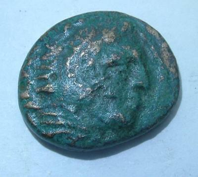 Unidentified Ancient Greek ? Coin - Lot 204