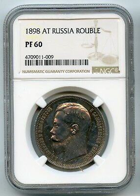 RARE Russia, Rouble 1898 PROOF NGC PF-60
