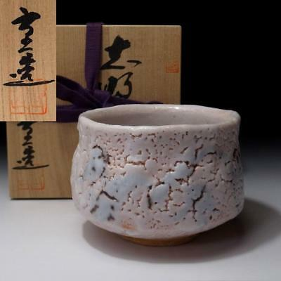 CE8: Japanese Pottery Tea bowl, Shino ware with Signed wooden box, White