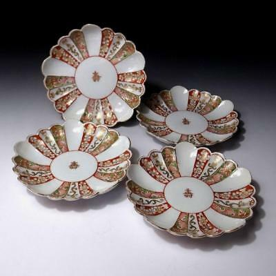 CD8: Antique Japanese Hand-painted 4 Old Imari plates, 19C, Imperial seal