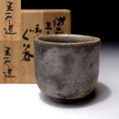 CQ2: Vintage Japanese Sake cup, Bizen Ware by Famous potter, Futoshi Akahata