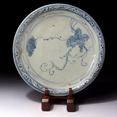 CD3: Antique Japanese Hand-painted Early Old Imari Plate, Dia. 8.8 inches, 17C