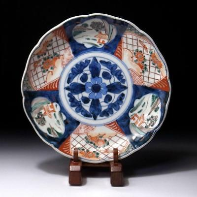 CE2: Antique Japanese Hand-painted Old Imari Plate, Dia. 8.6 inches